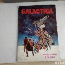 Coleccionismo Álbum: ALBUM DE CROMOS COMPLETO GALACTICA . Lote 155787066