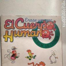 Coleccionismo Álbum: ÉRASE UNA VEZ EL CUERPO HUMANO ÁLBUM DE CROMOS COMPLETO EXCELENTE ESTADO. Lote 156562910