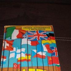 Coleccionismo Álbum: TODA EUROPA ÁLBUM COMPLETO EDICIÓN DIFUSORA 1976. Lote 156914665