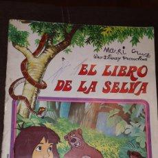Coleccionismo Álbum: ÁLBUM EL LIBRO DE LA SELVA PANINI COMPLETO. Lote 157128545