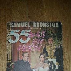 Coleccionismo Álbum: 55 DÍAS EN PEKÍN COMPLETO 170 CROMOS . FHER 1963. . Lote 157198698