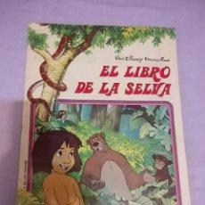 Coleccionismo Álbum: ALBUM DE CROMOS - EL LIBRO DE LA SELVA - PANINI WALT DISNEY - CROMO CROM COMPLETO. Lote 157486790