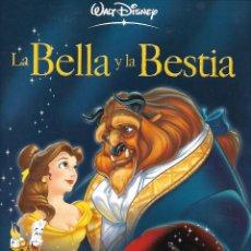 Coleccionismo Álbum: LA BELLA Y LA BESTIA - COMPLETO. Lote 157733566