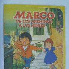 Coleccionismo Álbum: MARCO, DE LOS APENINOS A LOS ANDES . DE DANONE , 1976 . COMPLETO !. Lote 157734602