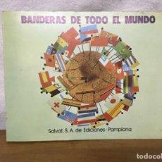 Coleccionismo Álbum: ALBUM DE CROMOS - BANDERAS DE TODO EL MUNDO - SALVAT S.A - COMPLETO. Lote 158670974