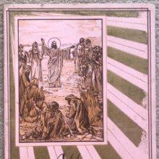 Coleccionismo Álbum: ÁLBUM HISTORIA SAGRADA N° 2 - AMIGOS DEL CATECISMO - COMPLETO. Lote 158825590