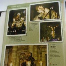 Coleccionismo Álbum: ALBUN DE CROMOS COMPLETO DE SEMANA SANTA PASO A PASO DE VALLADOLID . Lote 159674022