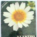Coleccionismo Álbum: ÁLBUM DE CROMOS NUESTRO PATRIMONIO NATURAL - LA VERDAD 1982 CAJA MURCIA. Lote 160621814