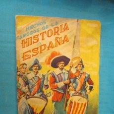 Coleccionismo Álbum: HECHOS FAMOSOS DE LA HISTORIA DE ESPAÑA FHER. Lote 160709530