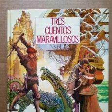Coleccionismo Álbum: TRES CUENTOS MARAVILLOSOS (CLUB JUVENIL MONTE DE PIEDAD CAJA DE AHORROS DE SEVILLA, 1984). COMPLETO. Lote 160813625
