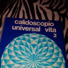 Colecionismo Caderneta: CALIDOSCOPIO UNIVERSAL VITA ¡¡ COMPLETO Y COMO NUEVO !!. Lote 160985694