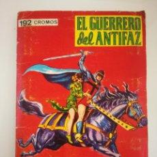 Coleccionismo Álbum: ALBUM EL GUERRERO DEL ANTIFAZ COMPLETO EDITORIAL MAGA. Lote 161664418