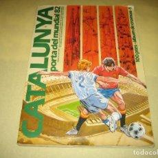 Coleccionismo Álbum: CATALUNYA - 82 - ALBUM COMPLETO. Lote 162337726