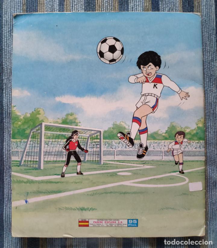 Coleccionismo Álbum: ALBUM DE CROMOS SUPERGOL DE RAFAEL RUDY (COMPLETO) (PANINI 1988) - Foto 2 - 162577326
