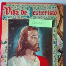 Coleccionismo Álbum: ÁLBUM ORIGINAL DEL AÑO 1956VIDA DE JESUCRISTO.EDITORIAL BRUGUERA COMPLETO TAPAS DURAS ENCUADERNA. Lote 162996546