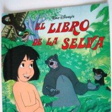 Coleccionismo Álbum: EL LIBRO DE LA SELVA - COMPLETO - PANINI - CROMOS DENTRO DE SU SOBRE. Lote 163565774