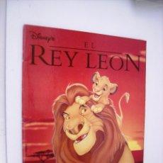 Coleccionismo Álbum: EL REY LEON - ALBUM Y CROMOS - COMPLETO. Lote 163986634