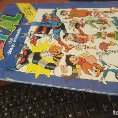 Coleccionismo Álbum: FESTIVAL DEL DIBUJO ANIMADO, COMPLETO. Lote 164075034