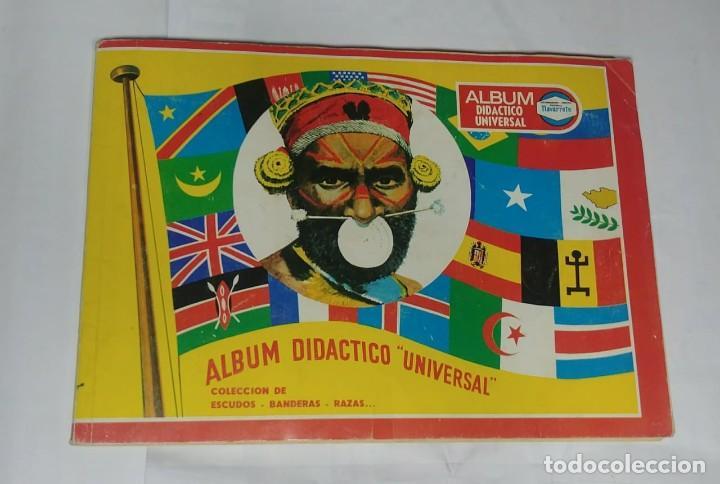 ALBUM DIDACTICO UNIVERSAL - EDITORIAL NAVARRETE 1978 - 100% COMPLETO (Coleccionismo - Cromos y Álbumes - Álbumes Completos)