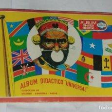 Coleccionismo Álbum: ALBUM DIDACTICO UNIVERSAL - EDITORIAL NAVARRETE 1978 - 100% COMPLETO. Lote 164876850