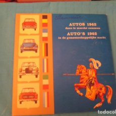 Coleccionismo Álbum: AUTOS 1962 CHOCOLATES JACQUES. Lote 165287786