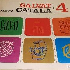 Coleccionismo Álbum: SALVAT CATALÀ 4.- ÁLBUM CULTURAL Y DIDÁCTICO CON 1886 CROMOS, DE TAMAÑOS DIVERSOS COMPLETO.. Lote 167536936