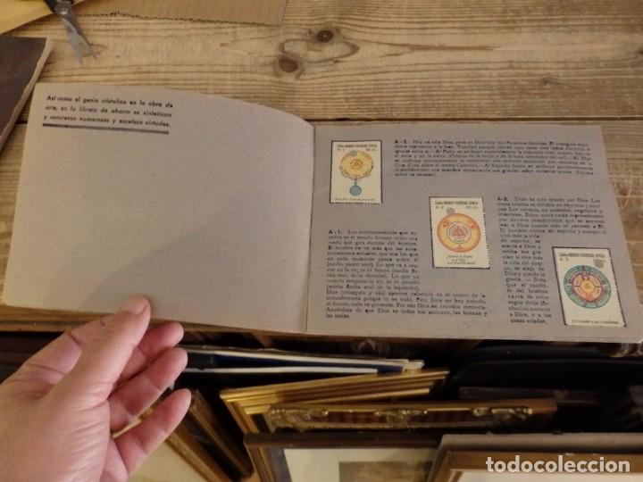 Coleccionismo Álbum: ALBUM SELLOS CATEQUISTICOS DE AHORRO INFANTIL CAJA DE AHORROS PROVINCIAL SEVILLA GRAFICAS LERCHUNDI - Foto 4 - 167979628