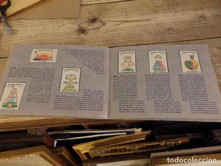 Coleccionismo Álbum: ALBUM SELLOS CATEQUISTICOS DE AHORRO INFANTIL CAJA DE AHORROS PROVINCIAL SEVILLA GRAFICAS LERCHUNDI - Foto 11 - 167979628