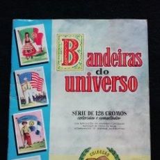 Coleccionismo Álbum: BANDEIRAS DO UNIVERSO - ÁLBUM DE CROMOS COMPLETA ANOS 50. Lote 130435926