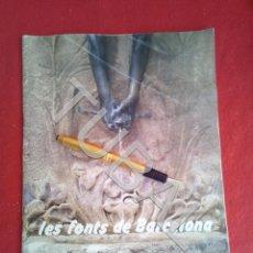 Coleccionismo Álbum: TUBAL ALBUM DE CROMOS COMPLETO LES FONTS DE BARCELONA CAIXA DE CATALUNYA 1987. Lote 170345852