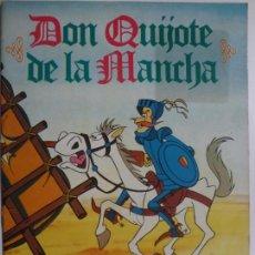 Coleccionismo Álbum: ÁLBUM COMPLETO. DON QUIJOTE DE LA MANCHA. DANONE. . Lote 170494392