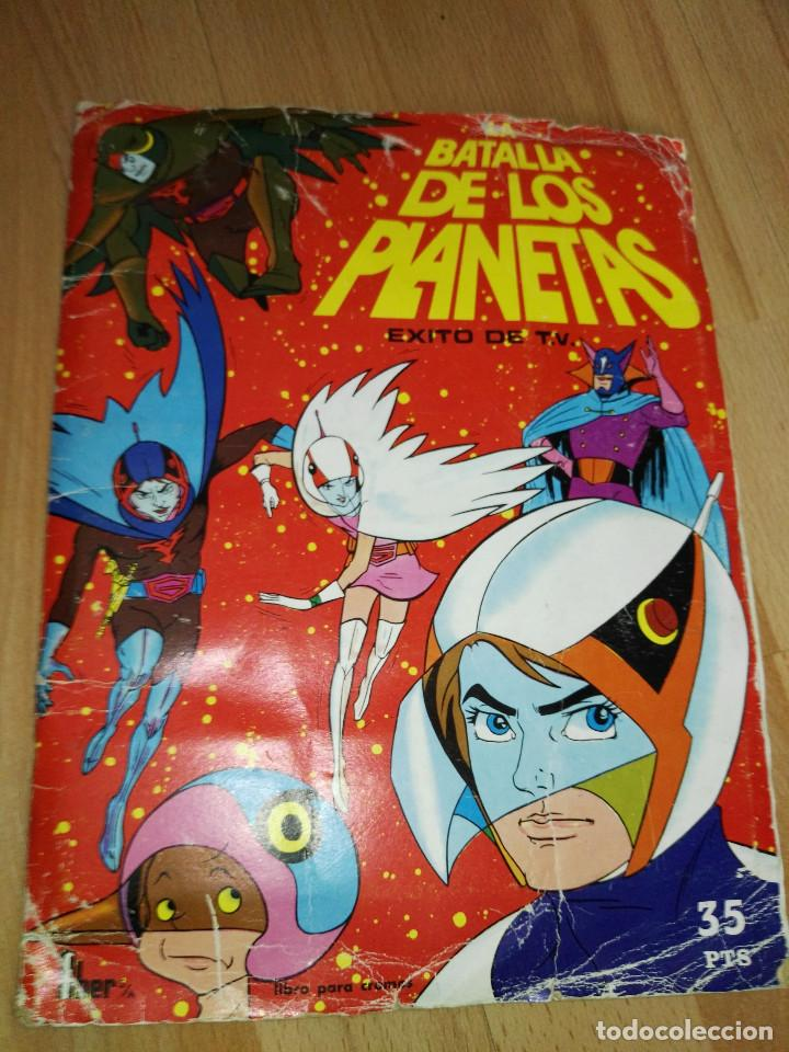 Coleccionismo Álbum: Lote dos albumes de La Batalla de los Planetas - Foto 2 - 171253807