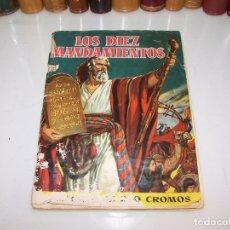 Coleccionismo Álbum: ÁLBUM DE CROMOS LOS DIEZ MANDAMIENTOS. COMPLETO. EDITORIAL BRUGUERA. 1959.. Lote 172245565