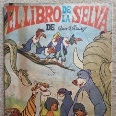 Coleccionismo Álbum: ALBUM CROMOS COMPLETO EL LIBRO DE LA SELVA - WALT DISNEY - EDICIONES FHER AÑO 1966. Lote 172771324