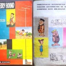 Coleccionismo Álbum: ALBUM COMPLETO HUCKLEBERRY HOUND ALEGRES HISTORIETAS DE LA TV FHER AÑOS 60 BUEN ESTADO PICAPIEDRA. Lote 174233877
