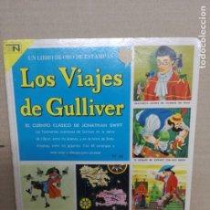 Coleccionismo Álbum: ÁLBUM LOS VIAJES DE GULLIVER DE NOVARO.Nº44 COMPLETO. Lote 174381470