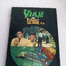 Coleccionismo Álbum: ALBUM VIAJE AL FONDO DEL MAR T.V. - FHER COMPLETO 1966. Lote 175522122