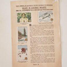 Coleccionismo Álbum: SELLOS DE AHORRO INFANTIL - EDAD DE PIEDRA - (AÑOS 50 CAJA DE AHORROS) - TDKC38. Lote 175675099