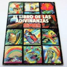 Coleccionismo Álbum: EL LIBRO DE LAS ADIVINANZAS - BIMBO - ALBUM DE CROMOS COMPLETO - PRIMERA EDICIÓN 1974. Lote 194729353