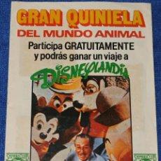 Coleccionismo Álbum: GRAN QUINIELA DEL MUNDO ANIMAL - SAFARI CLUB - CLUB INTERNACIONAL DEL LIBRO ¡COMPLETO!. Lote 175803393