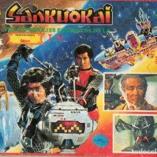 Coleccionismo Álbum: ORIGINAL ALBUM SANKUOKAI NAVARRETE LIMA PERU. Lote 176026967
