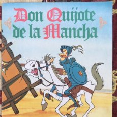 Coleccionismo Álbum: DON QUIJOTE DE LA MANCHA - ÁLBUM COMPLETO - DANONE. Lote 176127305