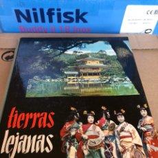 Coleccionismo Álbum: ÁLBUM DE CROMOS TIERRAS LEJANAS, COMPLETO. Lote 176251213