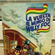 Coleccionismo Álbum: ALBUM COMPLETO LA VUELTA AL MUNDO DE WILLY FOC DANONE. Lote 176394755