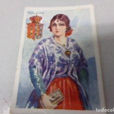 Coleccionismo Álbum: CHOCOLATE AMATLLER - VALLADOLID, Nº: 35. Lote 176418389