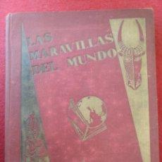 Coleccionismo Álbum: ALBUM, LAS MARAVILLAS DEL MUNDO. NESTLÉ. COMPLETO.. Lote 176894003
