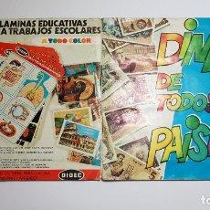 Coleccionismo Álbum: DIDAC - DINERO DE TODOS LOS PAISES - ALBUM COMPLETO. Lote 176912348