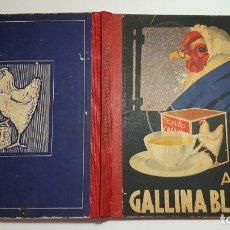 Coleccionismo Álbum: GALLINA BLANCA - 1 ALBUM GALLINA BLANCA - ÁLBUM COMPLETO. Lote 176912763