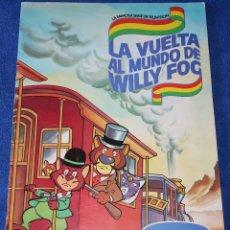 Coleccionismo Álbum: LA VUELTA AL MUNDO DE WILLY FOG - DANONE ¡COMPLETO!. Lote 177018772