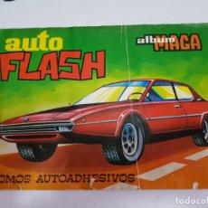Coleccionismo Álbum: ALBUM MAGA-AUTO FLASH-CASI COMPLETO FALTAN 4 SOLO AÑO 1973. Lote 177039214